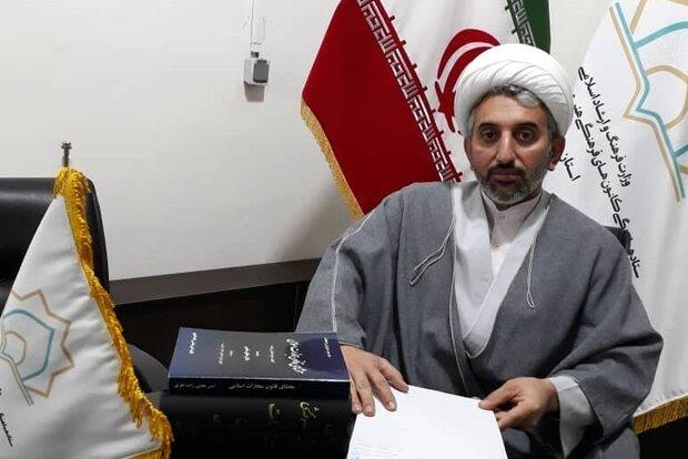 راه اندازی کانون های فرهنگی مساجد مطالبه روستاییان مازندران است
