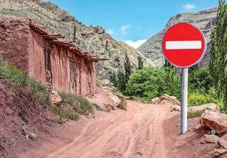شناسایی ۱۶ مبتلا به کرونا در یکی از روستاهای کرمانشاه/ محدودیت تردد ۲ هفتهای برای ساکنین