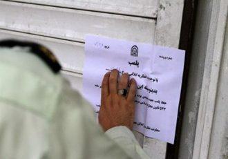 پلمب ۷۰مشاور املاک غیرمجاز در روستاهای پاکدشت