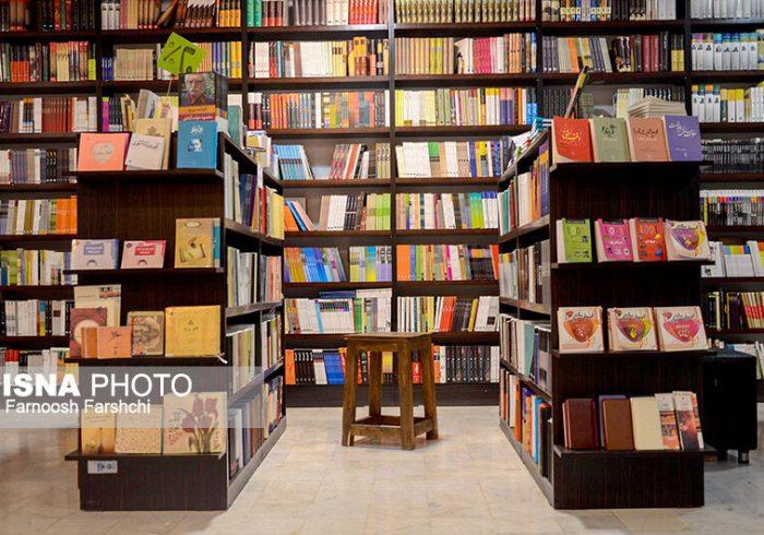 داستان کتابخانه خانگی که تبدیل به کتابخانه عمومی شد