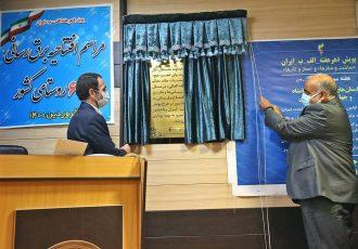 استاندار: ۹۸ درصد روستاهای کرمانشاه برق دارند